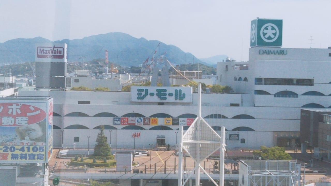 【下関市】2020年3月、下関大丸が変わります!松坂屋百貨店と吸収合併。