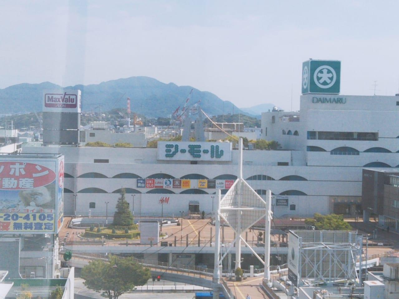 下関駅周辺