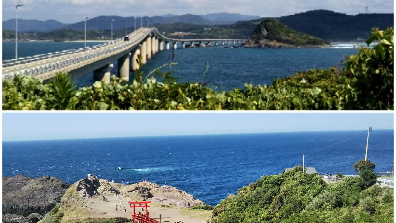 【下関市】観光ポスターコンクールで1位を受賞した絶景!話題の元乃隅神社と角島大橋への人気アクセス方法とは!?
