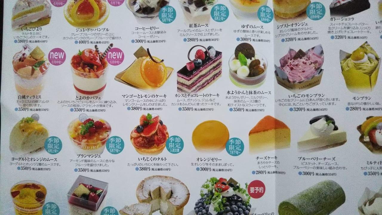 【下関市】可愛いケーキや焼き菓子がいっぱい!サンタクロースのスイーツは贈り物にもご自宅用にも人気です♪