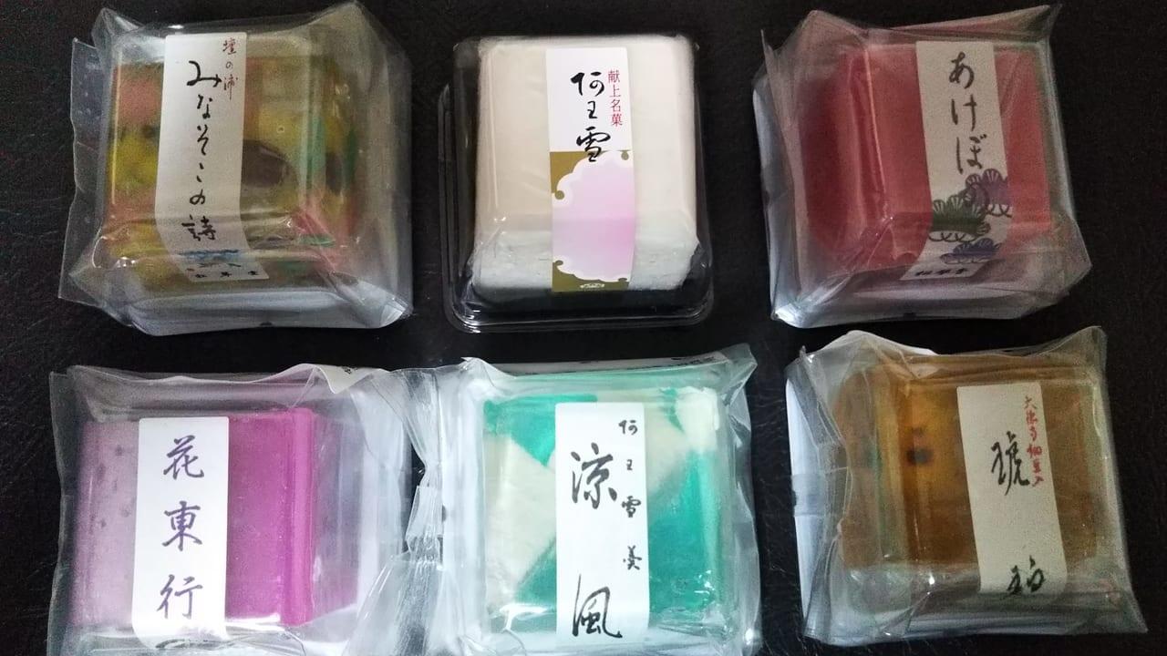 松琴堂の和菓子