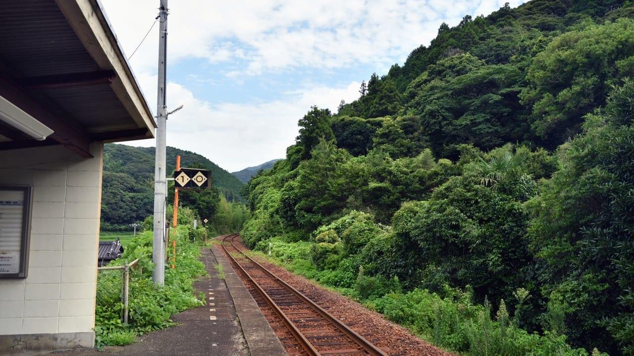 飯井駅来駅証明書