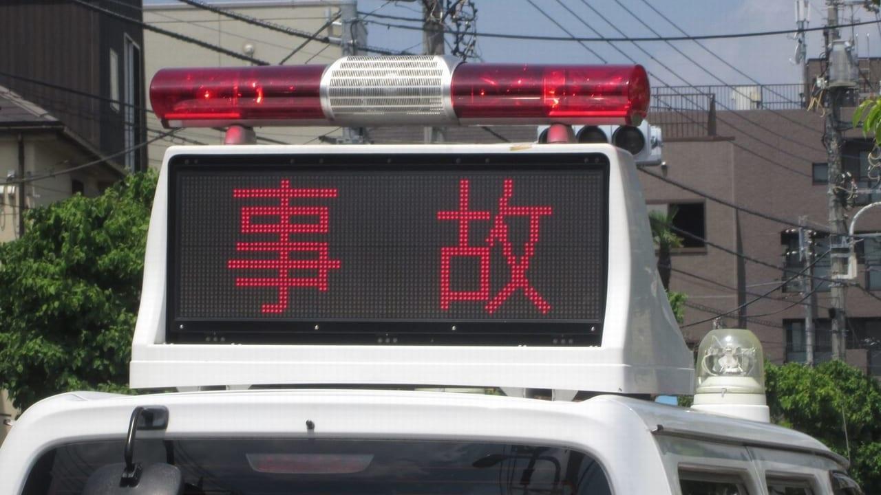 武久町事故