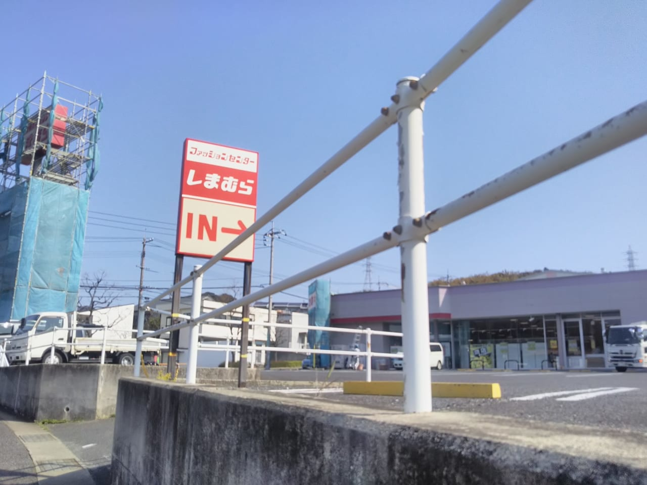 しまむら熊野店閉店セール