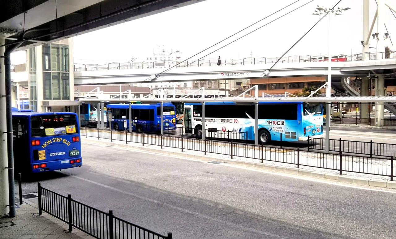 サンデンバス下関駅