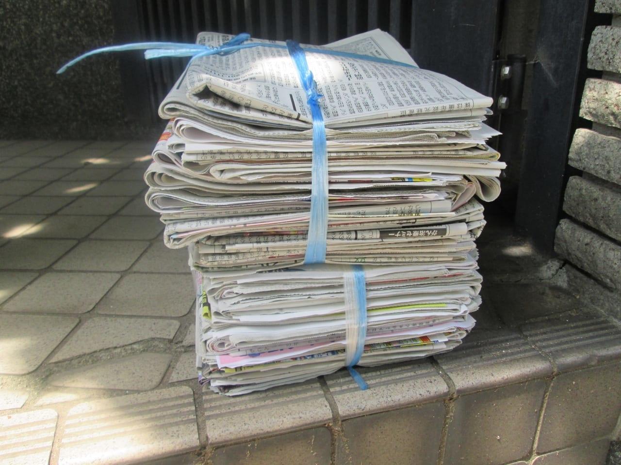 古紙リサイクルイメージ画像